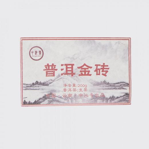 Цзинь Чжуань
