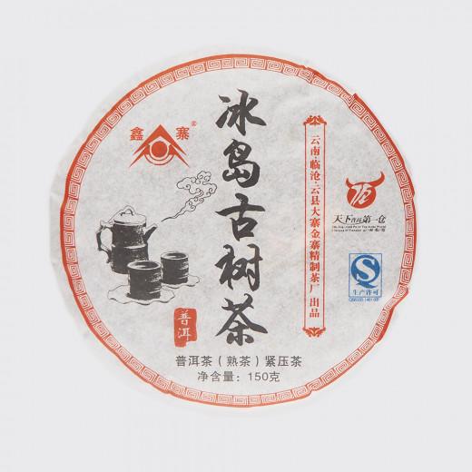 Биндао Гу Шу
