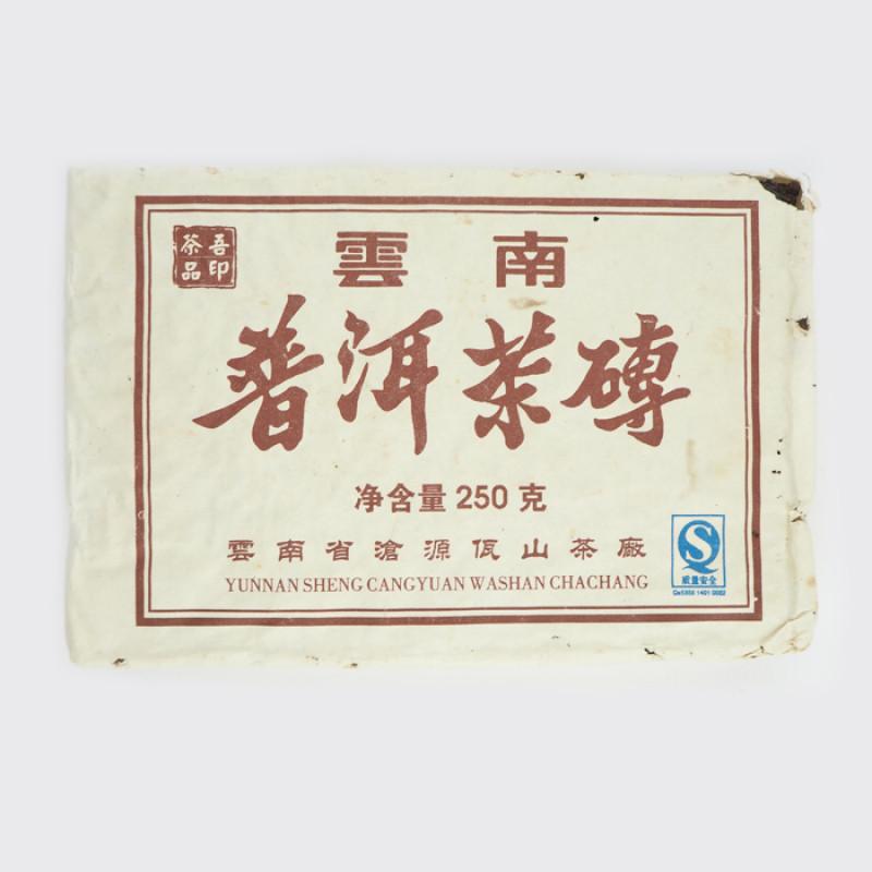 "Шу Пуэр из Линьцана ""7561"" (2006 год)   ""Чайнотека"""