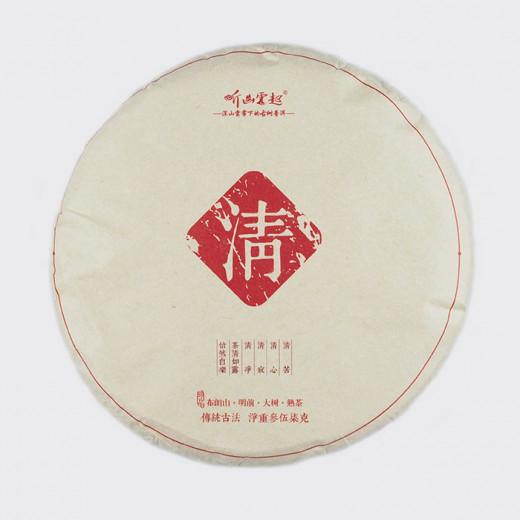 Бу Лан Шань (2010)