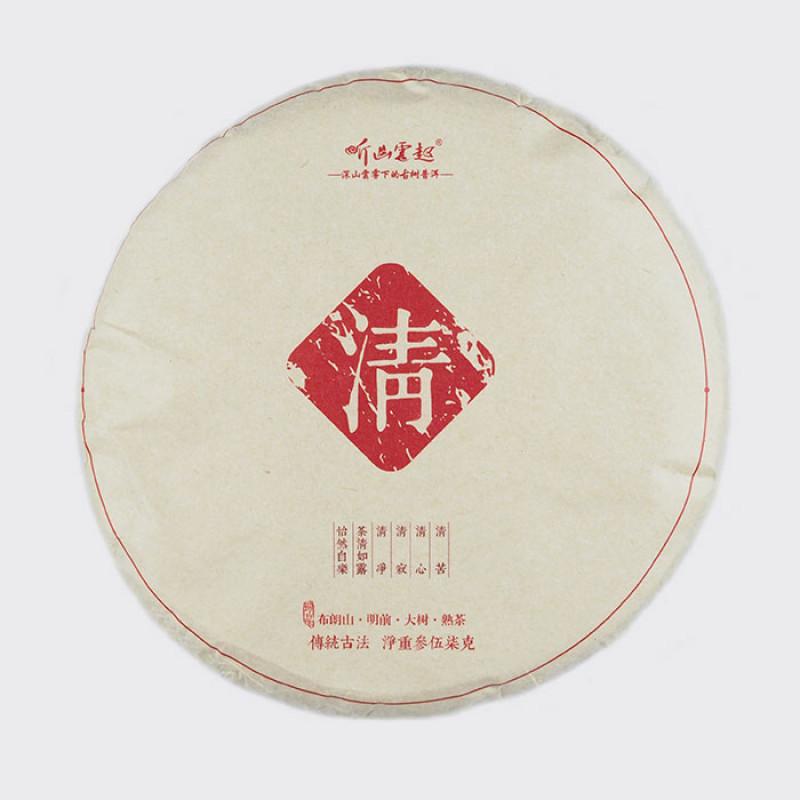 """Шу пуэр Бу Лан Шань (2010 год, блин 357 гр)   """"Чайнотека"""""""
