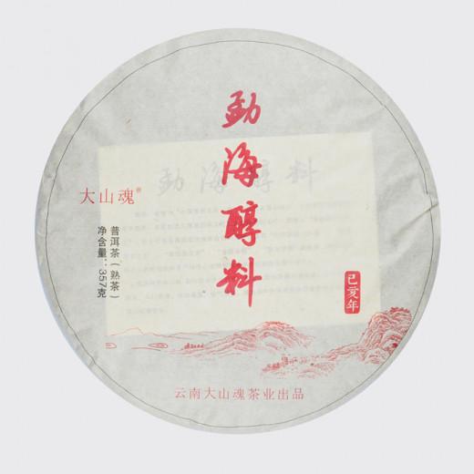 Мэнхай Чунь Ляо