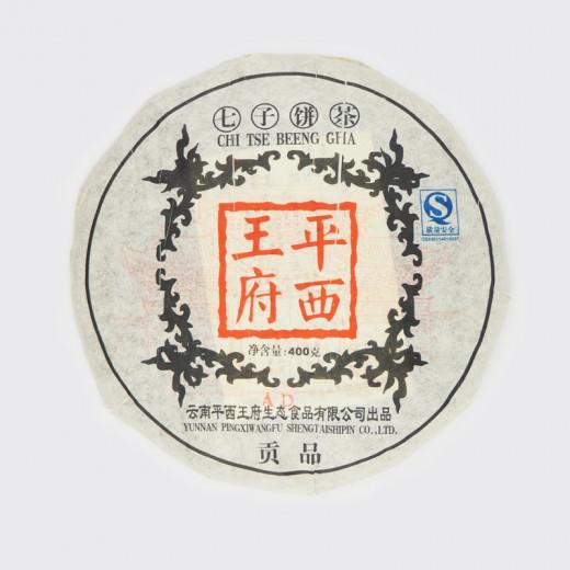 Пин Си Ван Фу (2006)