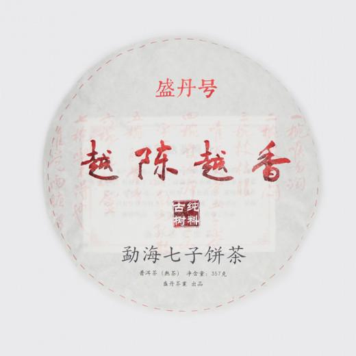 Юэ Чэнь Юэ Сян (2011)