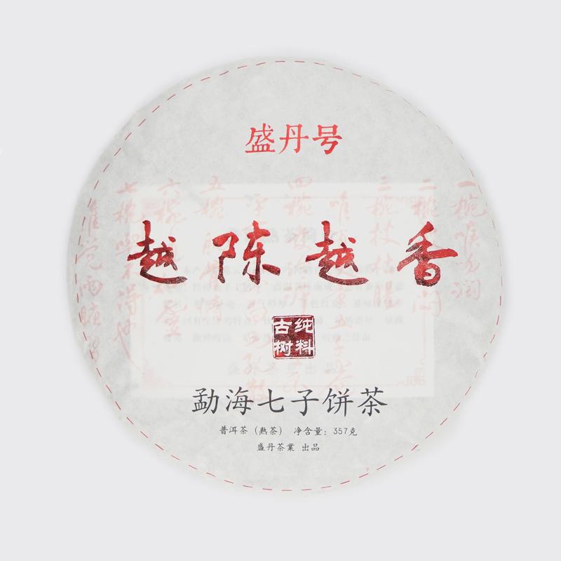 """Шу пуэр """"Юэ Чэнь Юэ Сян"""", 2011 год, 357 гр"""
