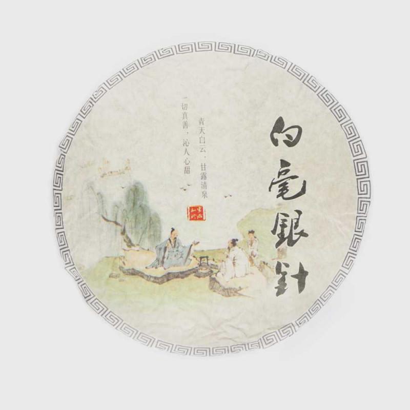 Фото обложки блина белого чая Бай Хао Инь Чжэнь