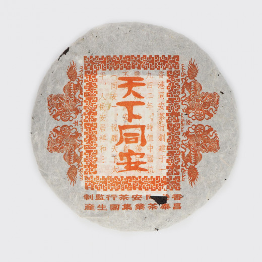 Тянь Ся Тун Ань (Чантай)