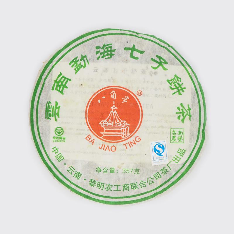 """Лимин 2006 год шен пуэр (Ба Цзяо Тин - """"Павильон""""), 357 гр"""