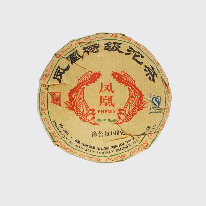Шен пуэр точа Феникс 100 гр Наньцзянь