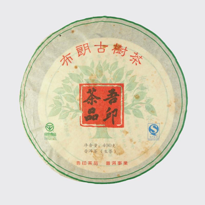 "У Инь Ча Пинь (2011) | Шен Пуэр | ""Чайнотека"""