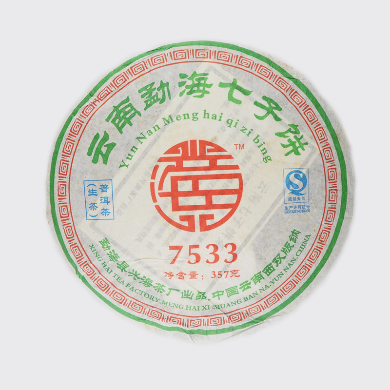 Шен Пуэр 7533 (Синхай) 2007 год - обложка