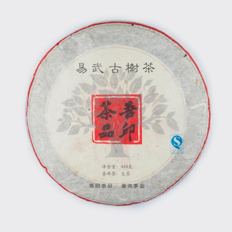 "Иу Гу Шу | Блин шен пуэра из Иу со старых деревьев (2011 год) | ""Чайнотека"""