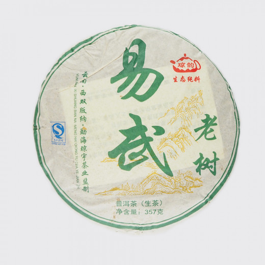 Иу Лао Шу