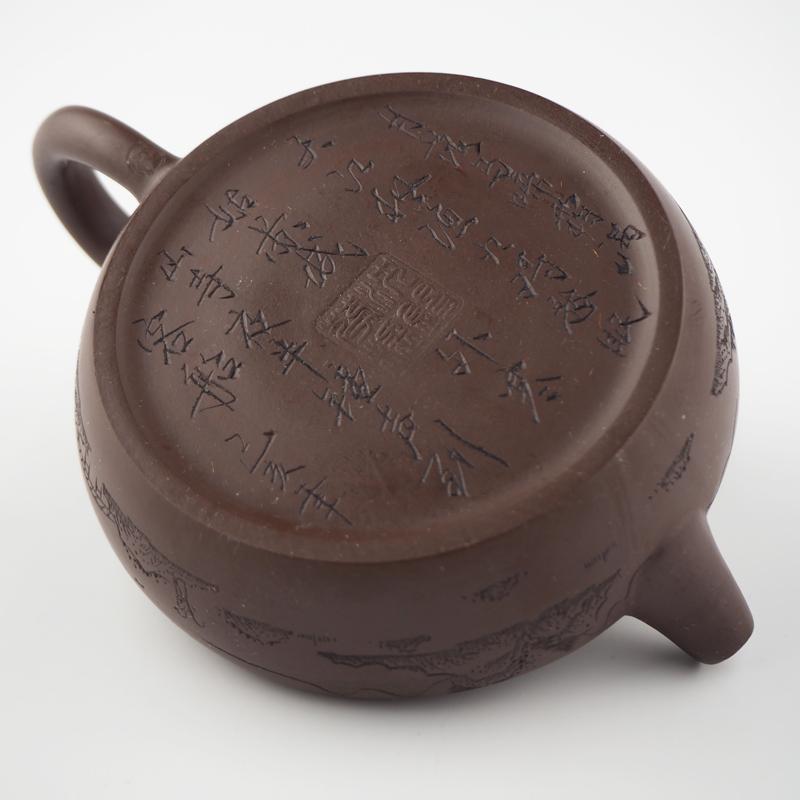Дно исинского чайника с иероглифами