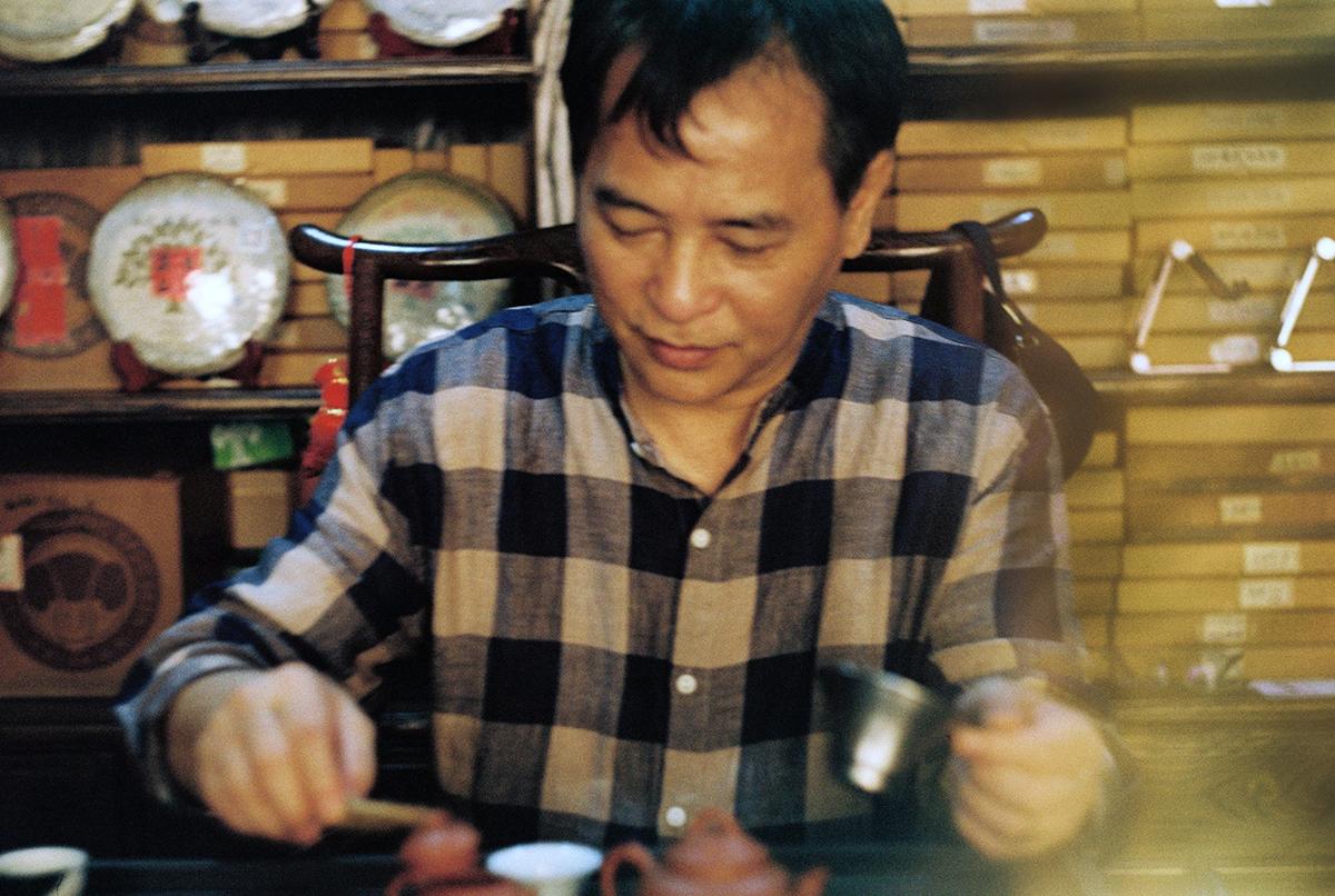 Господин Чэнь и контрабандный Те Гуань Инь 1993 года